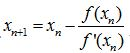 Newton Raphson Method formula