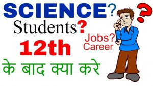 Best career options in biology after class 12