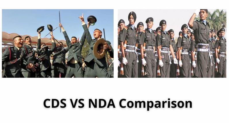 NDA Vs CDS Compare To Make a Better Choice!